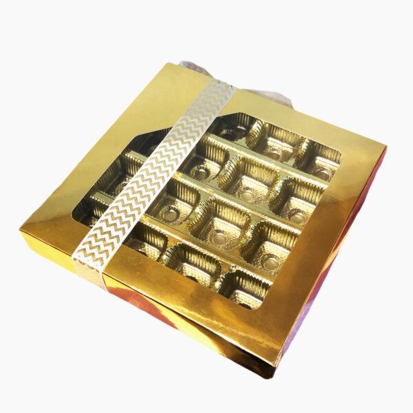 Boîte1lb carré, Or