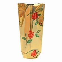 Red Lumaline Cello Bag (3S)