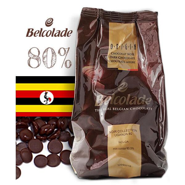Belcolade Chocolate Uganda 80% (1kg)