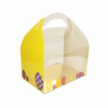 Easter box Yellow Maya Large (25)