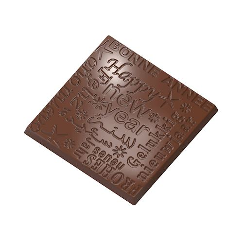 Happy New Year Square Chocolate Mold