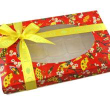 Liging, 1lb rectangular box