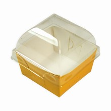 Cubetto yellow with clear lid