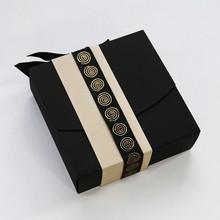 Antalis, Black and Cream 4ct Folding Box