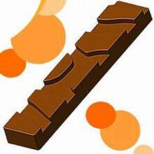 Chocolate Bar Mold