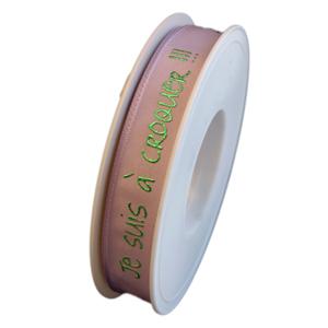 """Lilac ribbon,""""Je suis à croquer"""" 15mm"""