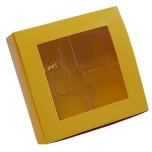 Yellow Quattro
