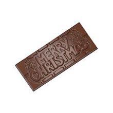 """""""Merry Christmas"""" Bar"""