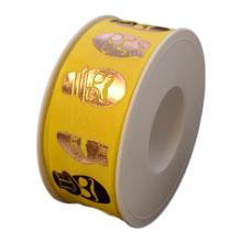 Œufs déguisés cuivrés, sur fond jaune (40mm)