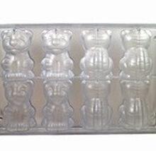 3D Tiger Chocolate Mold
