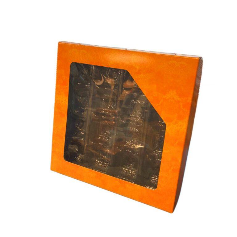 1LB SQUARE BOX, PUMPKIN FIELD
